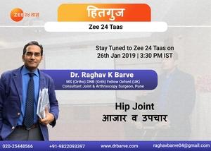 Dr. Raghav Barve