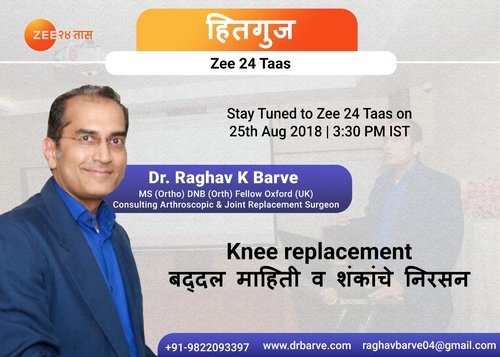 Joint Replacement Surgeon in Pune Dr Raghav Barve Hitguj Zee 24 Taas|Dr Barve's The Bone and Joint Clinic|Erandwane,Pune